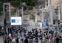 Προκλήσεις Δικαίου στην Ευρώπη του Μέλλοντος